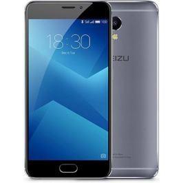 Смартфон Meizu M5 Note 16Gb (Grey) MediaTek Helio P10 (2.0)/16 Gb/3 Gb/5.5