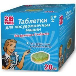 FRAU SCHMIDT Таблетки для мытья посуды в посудомоечной машине Все в 1 20 таблеток