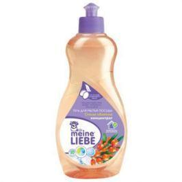 MEINE LIEBE Гель для мытья посуды Спелая облепиха концентрат 500мл