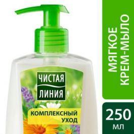 ЧИСТАЯ ЛИНИЯ Мягкое крем-мыло Комплексный уход 250мл