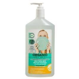 ORGANIC PEOPLE ЭКО Гель для мытья посуды Green clean lemon 500мл