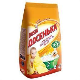 DOSENKA Досенька Стиральный порошок для машинной и ручной стирки детского белья 2,2 кг