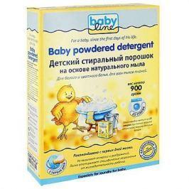BABYLINE Детский стиральный порошок на основе натурального мыла 900гр