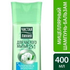 Шампунь-бальзам Чистая линия Для частого мытья 2в1 400 мл