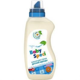 BABY SPECI Бальзам для стирки детской одежды 750мл