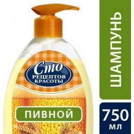 Шампунь 100 рецептов красоты Пивной 750 мл