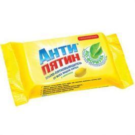 АНТИПЯТИН мыло-пятновыводитель от всех видов пятен лимон 90г