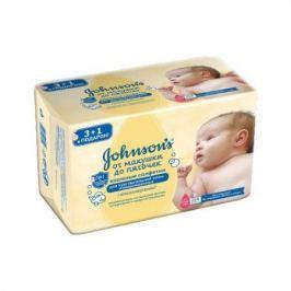 Johnsons Детские влажные салфетки От макушки до пяточек без отдушки 224 шт