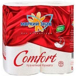 Бумага туалетная Мягкий Знак Comfort 4 шт 2-ух слойная без отдушки