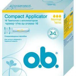 o.b. Тампоны Compact Applicator нормал 16шт