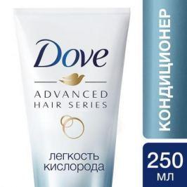 DOVE Кондиционер для волос Advanced Hair Series Легкость кислорода 250мл