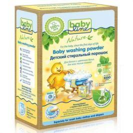 BABYLINE Детский стиральный порошок на основе натуральных ингредиентов 2,25кг