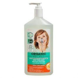 ORGANIC PEOPLE ЭКО Гель для мытья посуды Green clean orange 500мл