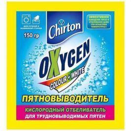 CHIRTON Отбеливатель кислородный Oxygen 150 г