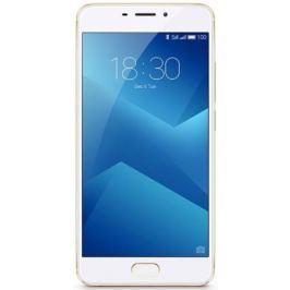 Смартфон Meizu M5 Note 32Gb (Gold) MediaTek Helio P10 (2.0)/32 Gb/3 Gb/5.5