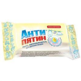АНТИПЯТИН Мыло-пятновыводитель для детских вещей 90г