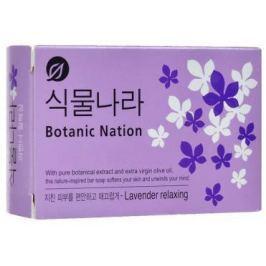 Мыло туалетное CJ Lion Botanical Nation экстракт лаванды 100 г