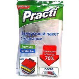PACLAN Пакет вакуумный с клапаном 50х60 см 1 шт