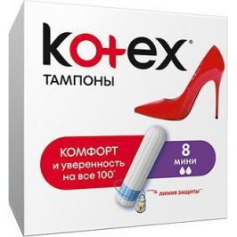 Kotex Тампоны Мини 8шт