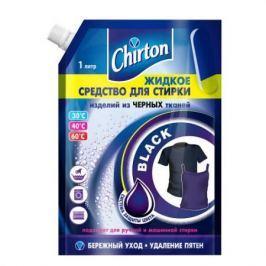 CHIRTON Жидкость для стирки черных тканей 1000мл