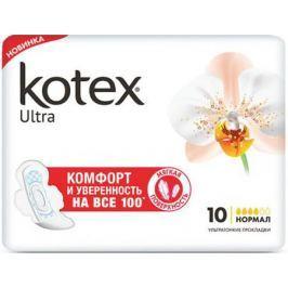 Kotex Прокладки гигиенические Ультра Софт нормал 10шт