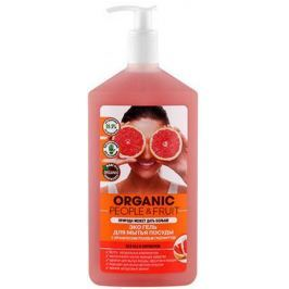 ORGANIC PEOPLE&FRUIT Гель-Эко для мытья посуды с органическим розовым грейпфрутом 500 мл