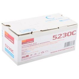Тонер-картридж EasyPrint LK-5230C голубой (cyan) 2200 стр. для Kyocera ECOSYS M5521cdn/M5521cdw/P5021cdn/P5021cdw