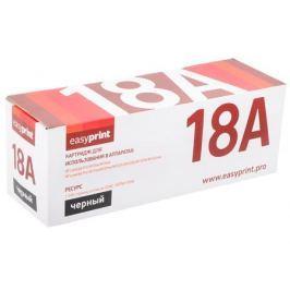 Картридж EasyPrint LH-18A для HP LJ Pro M104a/M104w/M132a/M132fn/M132fw/M132nw (1400 стр.) с чипом (CF218A)
