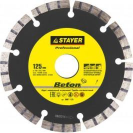 Круг алмазный STAYER PROFESSIONAL 3667-125 отр. beton турбо-сегментный сухой рез 22х125мм