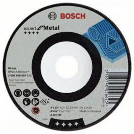 Круг зачистной BOSCH Expert for Metal 125x6x22 (2.608.600.223) 125 Х 6 Х 22, по металлу