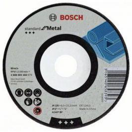 Круг зачистной BOSCH Standard for Metal 115x6x22 (2.608.603.181) 115 Х 6 Х 22, по металлу