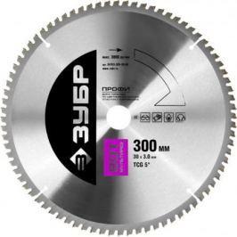 Круг пильный твердосплавный ЗУБР 36853-200-32-60 ПРОФИ точный-мульти рез 60T 200х32мм
