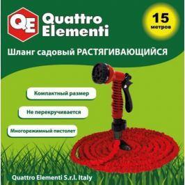 Шланг QUATTRO ELEMENTI 241-239 поливочный растягивающийся 15м латекс (3/4