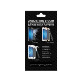Закаленное стекло с цветной рамкой (fullscreen) для Samsung Galaxy J6 (2018) DF sColor-51 (black)