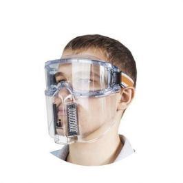 Очки JETASAFETY JSG033 защитные с лицевым щитком