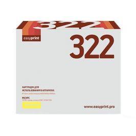 Картридж EasyPrint CF322A LH-CF322 для HP Enterprise M680 (16500 стр.) желтый, с чипом, восст.