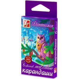 Восковые мелки ЛУЧ Фантазия 25С 1519-08 6 штук 6 цветов