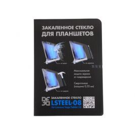 Закаленное стекло для Lenovo YOGA Tablet 10 DF LSteel-08