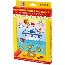 Набор пластилиновая мозаика № 3 КОРАБЛИК