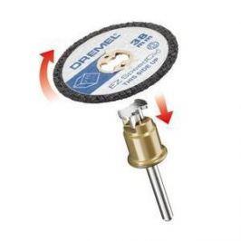 Круг отрезной DREMEL SC476 SPEED CLIC 38мм, для пластмассы, 5шт.