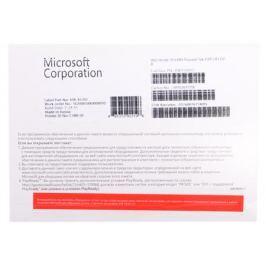 Операционная система Microsoft Windows 10 Home x64 Rus 1pk DSP OEI DVD (KW9-00132)