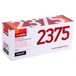 Картридж EasyPrint 2375 LB-2375 для Brother HL-L2300DR/DCP-L2500DR/MFC-L2700WR (2600 стр.)