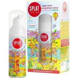 SPLAT Пенка для полости рта кальций и молочные ферменты 50 мл