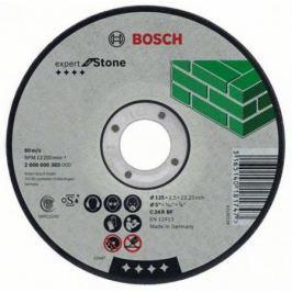 Круг отр. BOSCH Expert for Stone 125x2,5x22 вып.(2.608.600.222) по бетону, кирпичу, камню, керамике