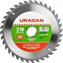 Круг пильный твердосплавный URAGAN 36801-210-30-36 оптимальный рез по дереву 210х30мм 36т