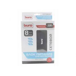 Блок питания для ноутбука Buro BUM-1129М120 11 переходников 120Вт черный