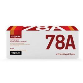 Картридж EasyPrint 278A/728 LH-78A для HP LJ P1566/1606/Canon MF4410/4430 (2100 стр.) с чипом