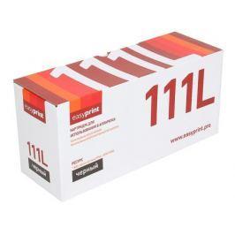 Картридж EasyPrint LS-111L для Samsung Xpress M2020/M2070. Чёрный. 1800 страниц. с чипом (MLT-D111L)