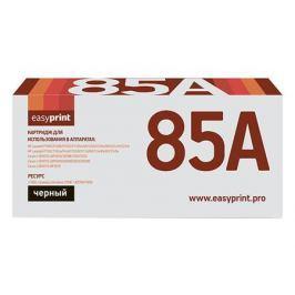 Картридж EasyPrint 285A/35A/36A LH-85A U для HP LJ P1005/1505/Pro 1102/LBP6000 (2000 стр.) с чипом