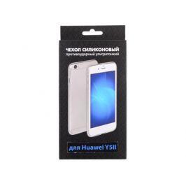 Силиконовый чехол для Huawei Y5II DF hwCase-16